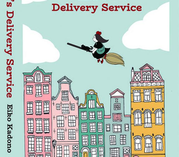 Book cover design: Kiki's Delivery Service by Eiko Kadono