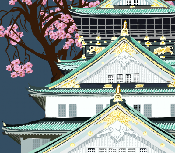 Blossom Tree and Temple